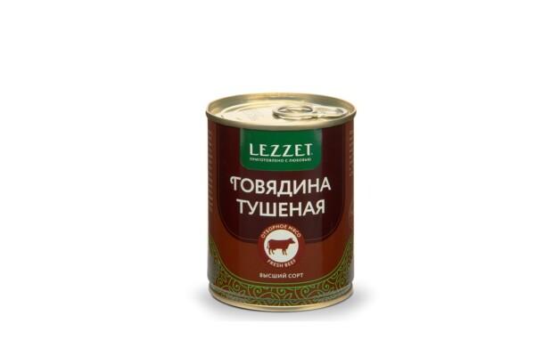 govyadina-tushenaya