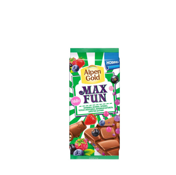 max-fun-2