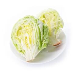 salat-aisberg