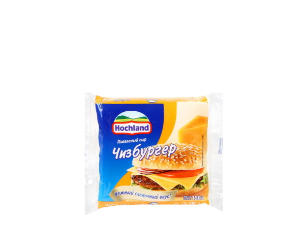 hochland-cheeseburger