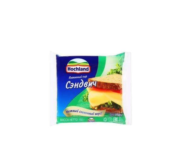 hochland-sandwitch