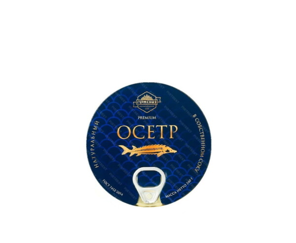 osetr-843902